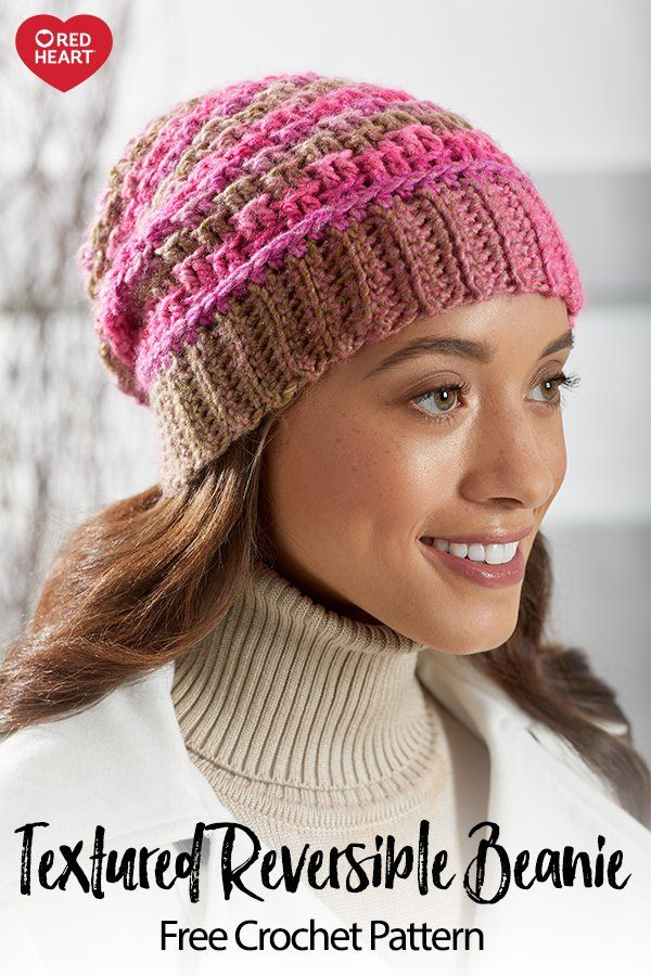 be049c510d2 Textured Reversible Beanie free crochet pattern in Colorscape yarn. Turn  heads with a colorful hat that is fun and interesting to crochet!
