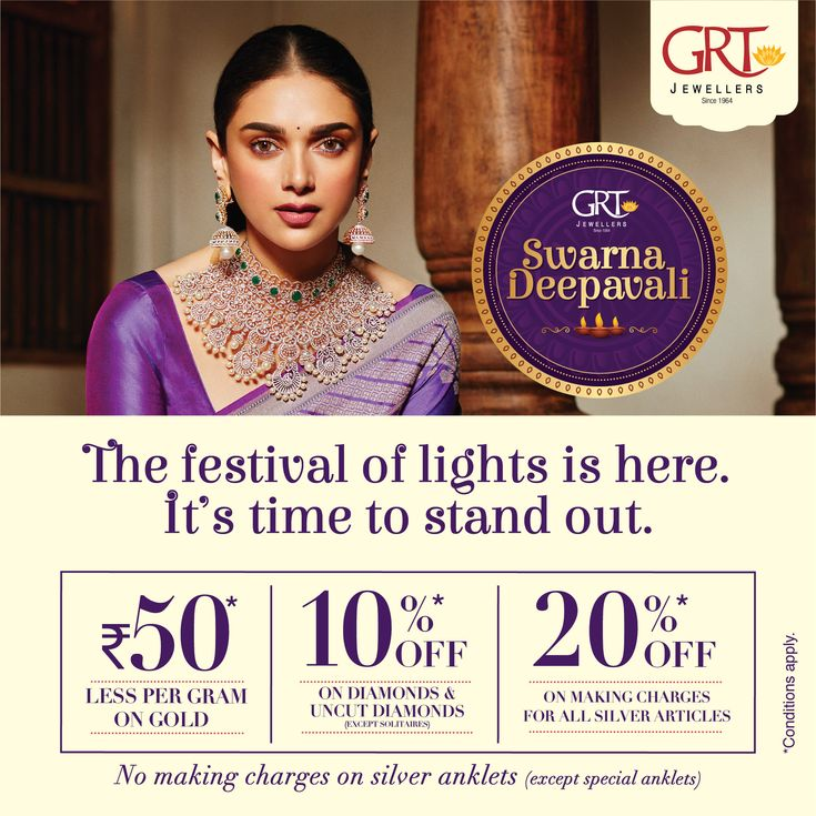GRT Jewellers Thanga Deepavali Offer 2019 Jewelry online