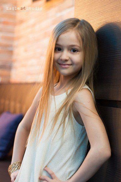 Iuliana Beregoi