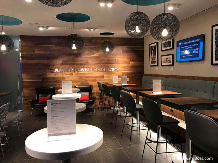 Centurion Suite by American Express, Barclays Center - Upgraded Concert Seats + Service - http://therewardboss.com/centurion-suite-american-express-barclays-center/