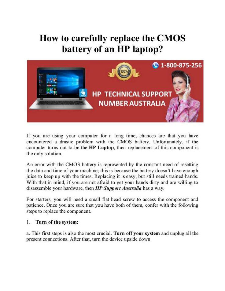 How To replace the CMOS battery of an HP laptop?