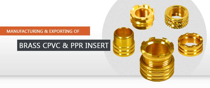 Banzer Metal Works, Brass Parts Industries Jamnagar, Jamnagar Brass Industries, Metal Brass ROHS Parts Manufacturers, Fasteners Works