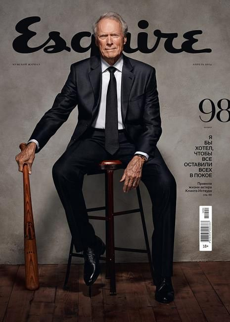 Clint — Esquire (Russia)