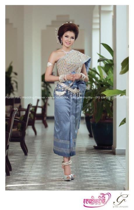 Beautiful of Khmer bride