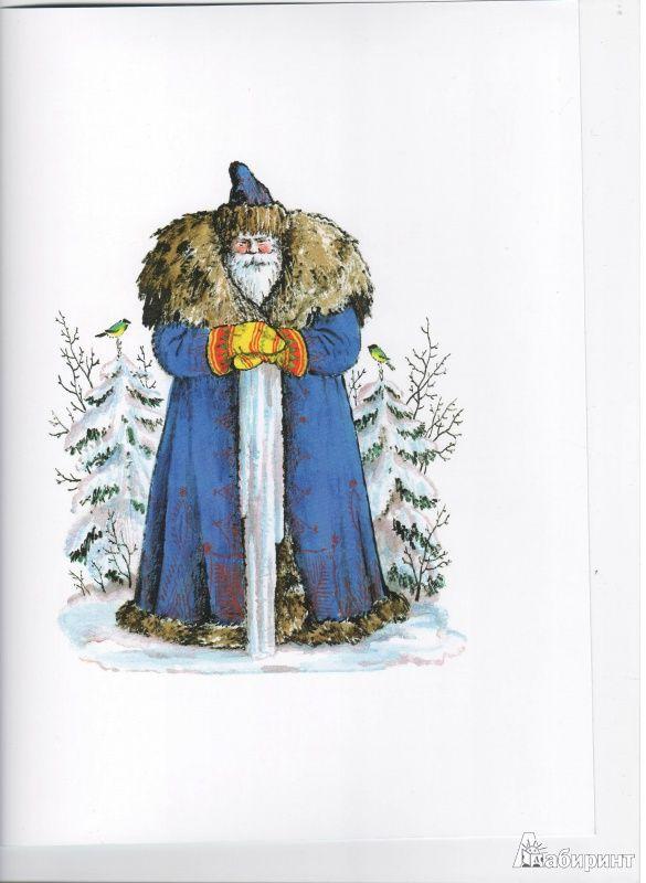 Рисунки к сказке в гостях у дедушки мороза одоевский