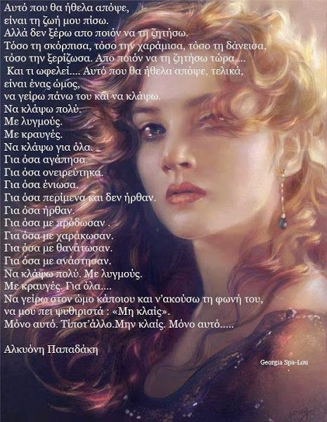 poete of love
