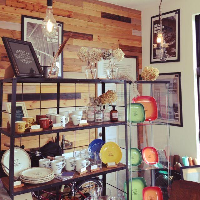 Papa Maman Houseさんの、インダストリアル,アンティーク,ブルックリン,New York,本棚,雑貨,照明,パパママハウス,journal standard Furniture,部屋全体,のお部屋写真