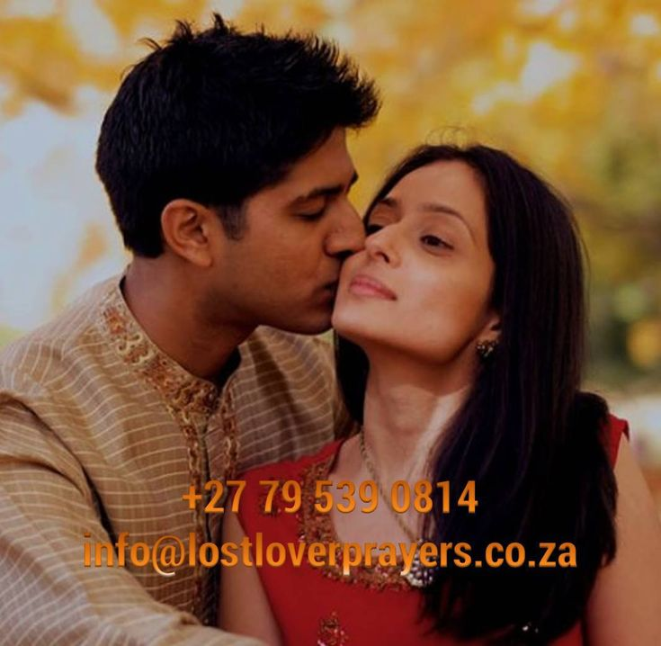 The stop divorce spells work wonders to stop your divorce or separation and save your marriage. Powerful attraction and binding energies are used to directly impact the couple the casting is directed at the best result.