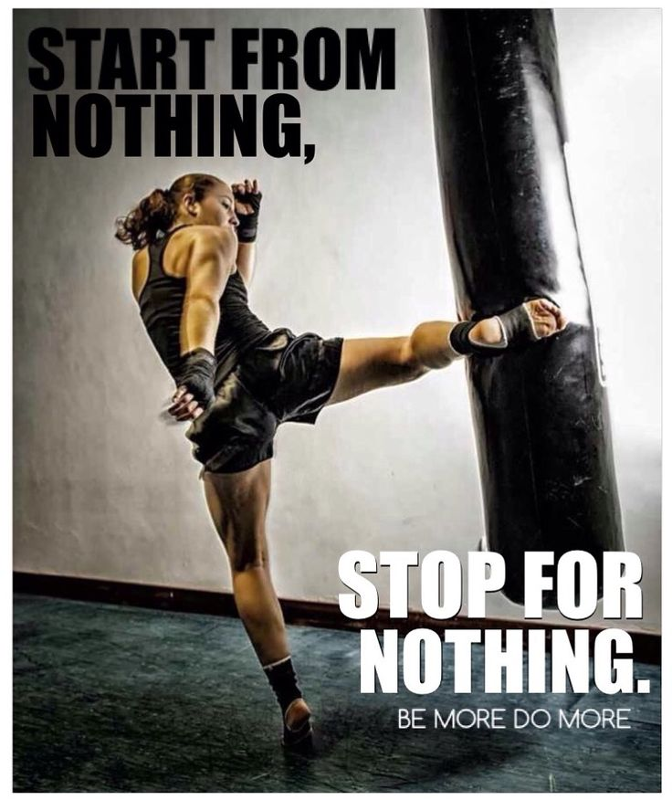Start from nothing. Stop for nothing. #BeMoreDoMore