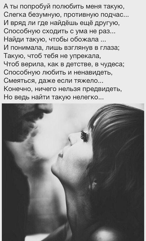 Письмо «Привет, Svet! Не пропустите новые пины...» — Pinterest — Яндекс.Почта