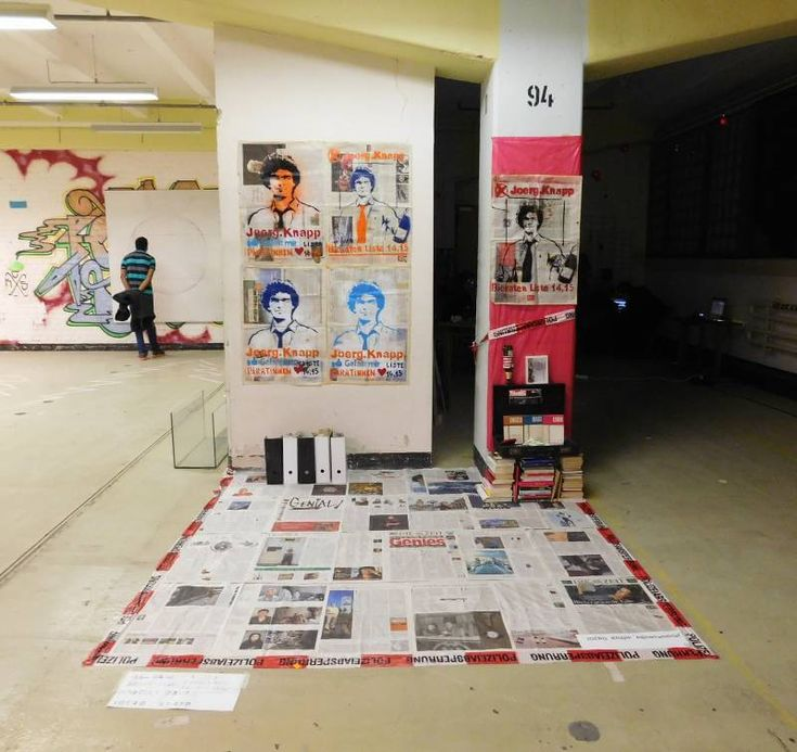 Sommerkollektion 2015 im ehemaligen Quelle Areal in Nürnberg