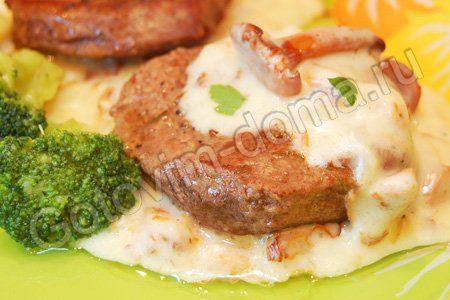Филе говядины в сливочно-грибном соусе