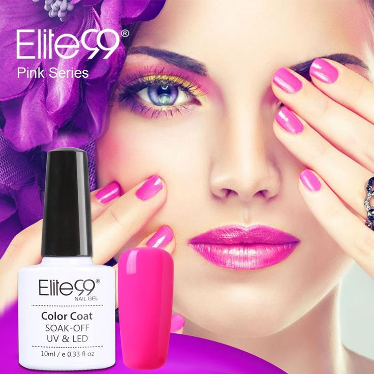 nail table Picture - More Detailed Picture about Elite99 UV Gel Nail Polish Gel Nail Polish 10ml Long Lasting UV Gel Colorful Polishes Nair Art Pick 1 Pink Series in 12 Colors Picture in Nail Gel from Elite99 Royal Beauty   Aliexpress.com   Alibaba Group