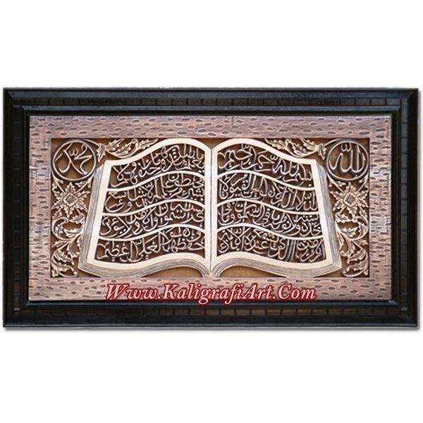 Kaligrafi Ukir Kayu Jepara Lafal Ayat Kursi Motif Desain Bentuk Kitab Ukuran Jumbo.  Wa: 082.325.198.488  Bbm: 76AC421F