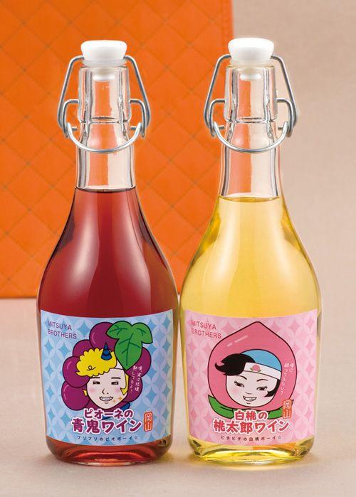 白桃の桃太郎ワイン・ピオーネの青鬼ワインのパッケージデザイン制作