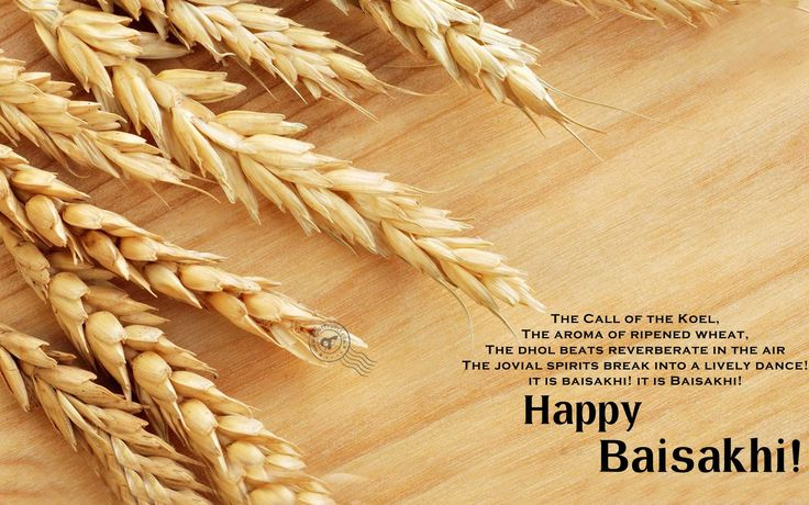 Happy Baisakhi Images