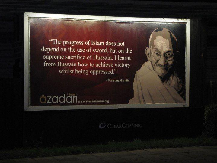 Ashura - Quote by Mahatma Gandhi