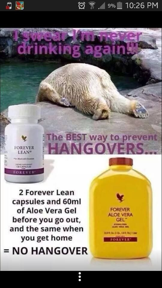 Hungover? Here's the solution