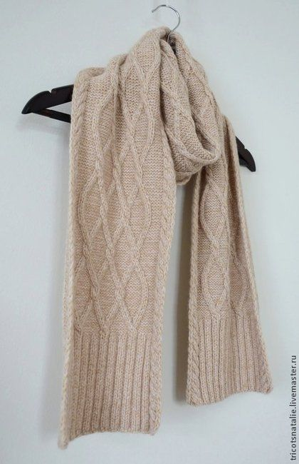 """Купить Шарф мужской """" Марк II """". - бежевый, шарф, шарф вязаный"""