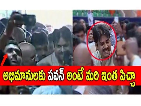 Pawan Kalyan Craze at Bandaru Dattatreya Daughter's Marriage | TVM News