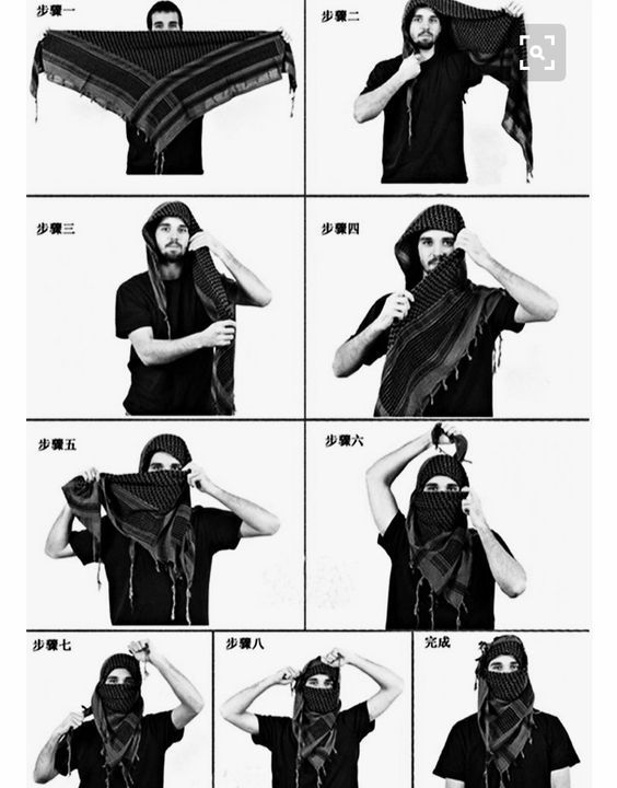 A Shemagh, also known as a Keffiyeh, ghutrah, ḥaṭṭah, mashadah, chafiye, Sudra and cemedanî, is a traditional Middle Eastern headdress fashioned from a square, usually cotton, scarf. It is typically worn by Arab men, as well as some Kurds and Jews. It is usually a square measuring 42 or 44 inches on each side.