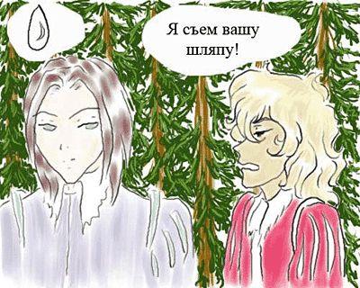 "@дневники — ""Донна Роза, я старый солдат"""