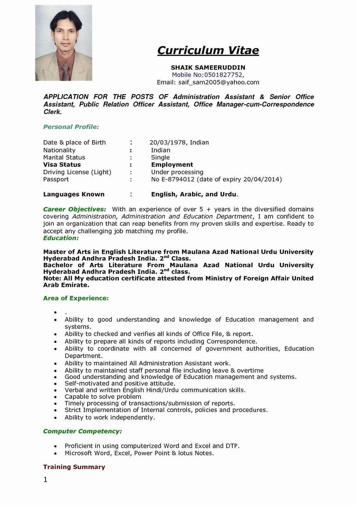 32 New Office assistant Resume Sample Pdf in 2020 Apply