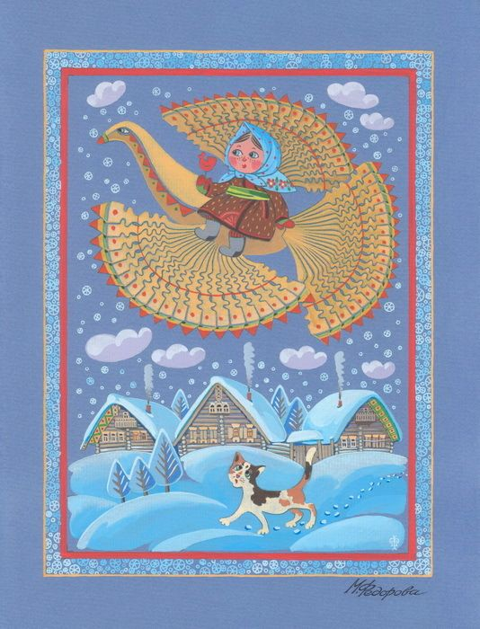 Просмотреть иллюстрацию Чудо-птица из сообщества русскоязычных художников автора Марина Федорова  в стилях: Декоративный, Детский, нарисованная техниками: Гуашь.