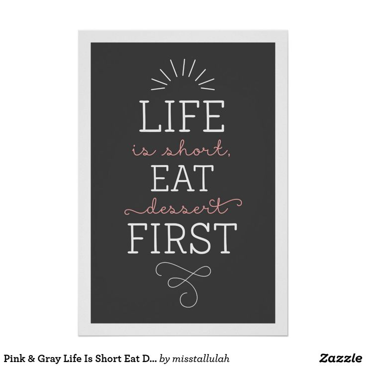 Pink & Gray Life Is Short Eat Dessert First Poster (affiliate link)