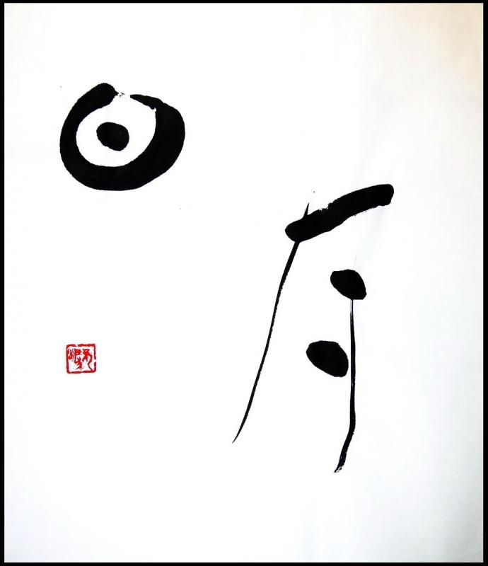 Images about calligraphic art on pinterest