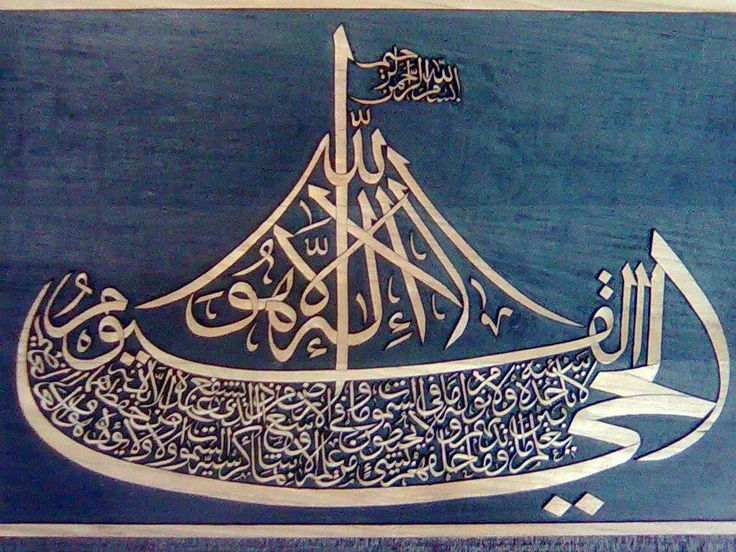 Pin oleh Bülent di Denenecek projeler Seni kaligrafi