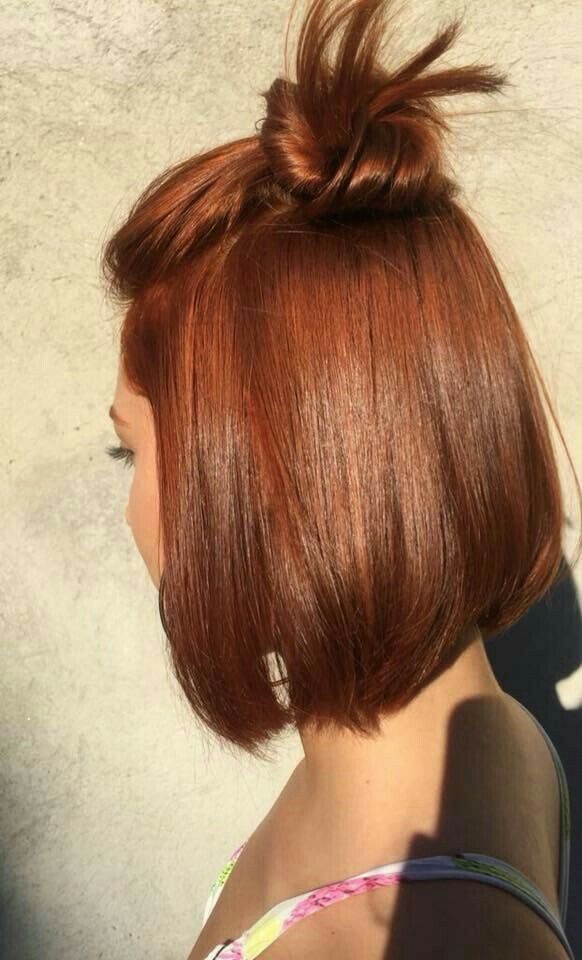 Color Ginger Hair Color Beautiful Hair Color Curly Hair Styles