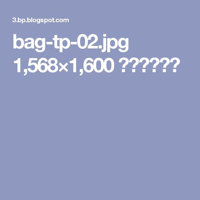 bag-tp-02.jpg 1,568×1,600 พิกเซล