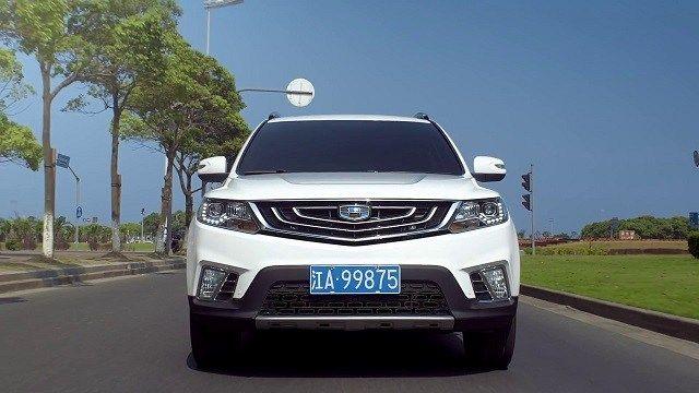إرتفاع سعر سيارة جيلي امجراند X7 موديل 2020 لتصل الى 310 الف سوق بكر In 2020 Car Suv Vehicles