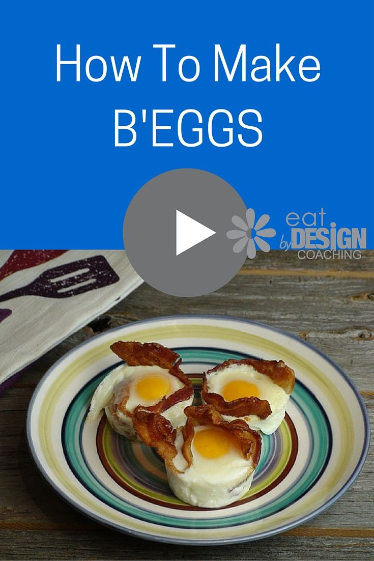 This is a recipe that you can make ahead of time (they will last 3-4 days in the fridge). That means that you do not have to worry about how you will make time for breakfast or what you will have for a midafternoon snack for the next few days.
