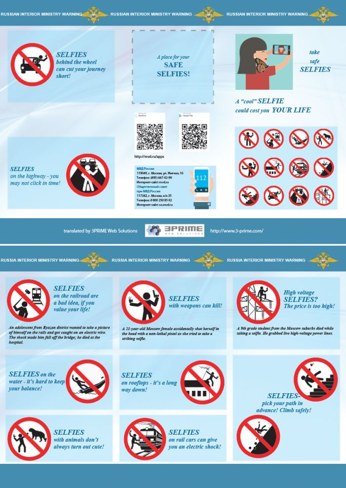 The Russian Federation's Guide To Taking Safer Selfies [English] [Infographic]