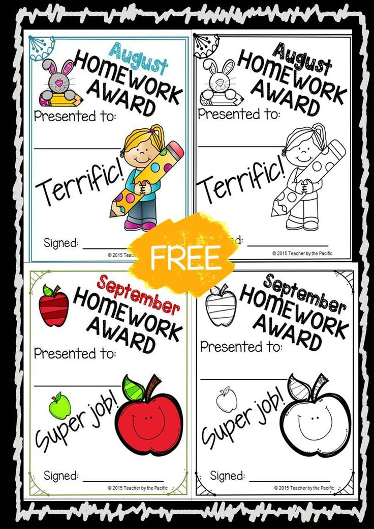 FREE August and September Homework Awards ~ Color and Blackline Masters #homework