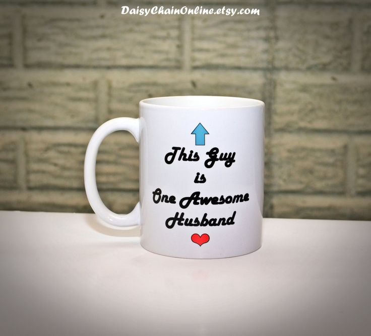 Funny Coffee Mug for Husband - Anniversary Gift for Husband, Dad, Gifts for Men, Gifts for Him, Fathers Day Gift, Gift for Hubby, Husband - pinned by pin4etsy.com