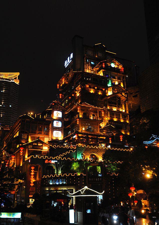 https://flic.kr/p/BNr38h | Chongqing