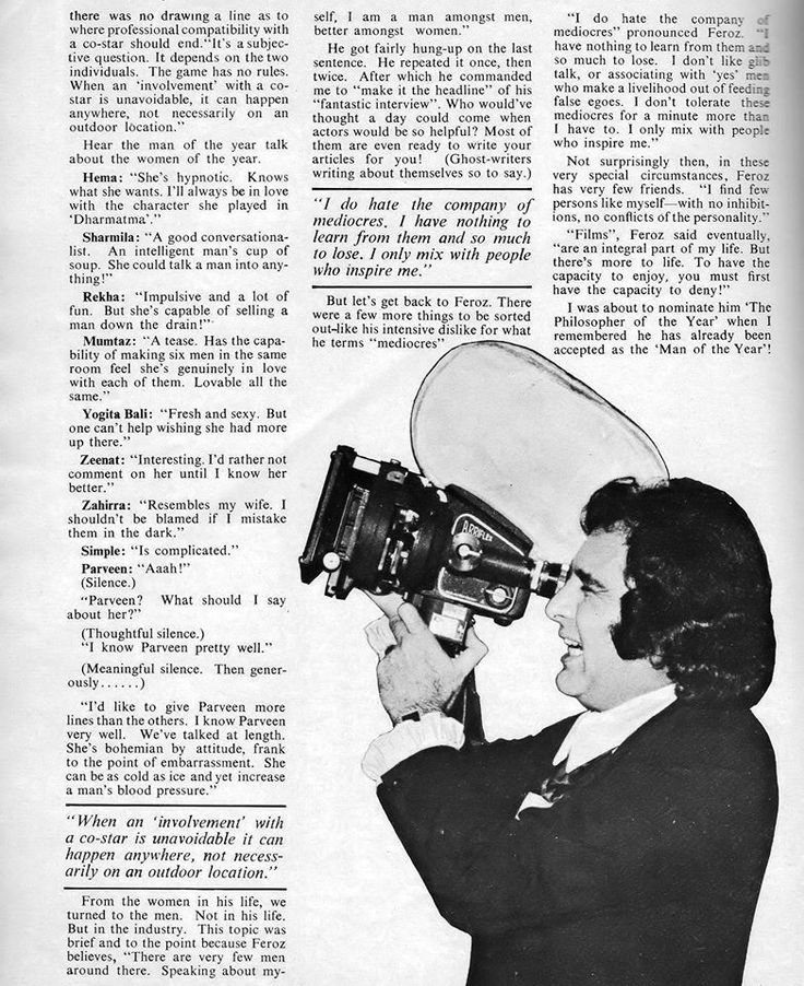 An interesting clip from Stardust (1975) from an interview with Feroz Khan, where he shows his views on his female co-stars!