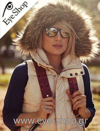 Μαρία Ηλιάκη φοράει τα γυαλιά ηλίου Oakley Frogskins LX 2043 κλικ στη φωτο για να τα βρείτε