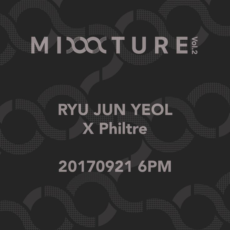 [Mixxxture Vol.2] Mixxxture Project Vol.2  류준열 X Philtre  20170921_6pm  #필터 #Philtre #류준열 #Mixxxture #믹쓰쳐