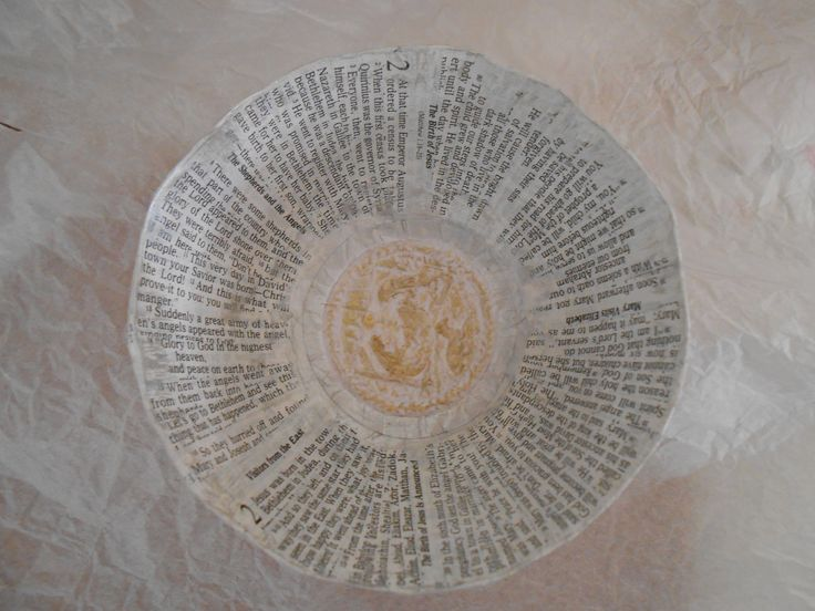 Bible bowl with Nativity in relief.