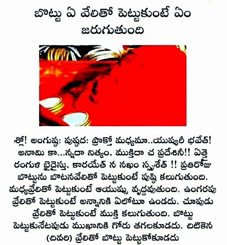 Pin By Karthik On Telugu Vastu House Chittoor Telugu