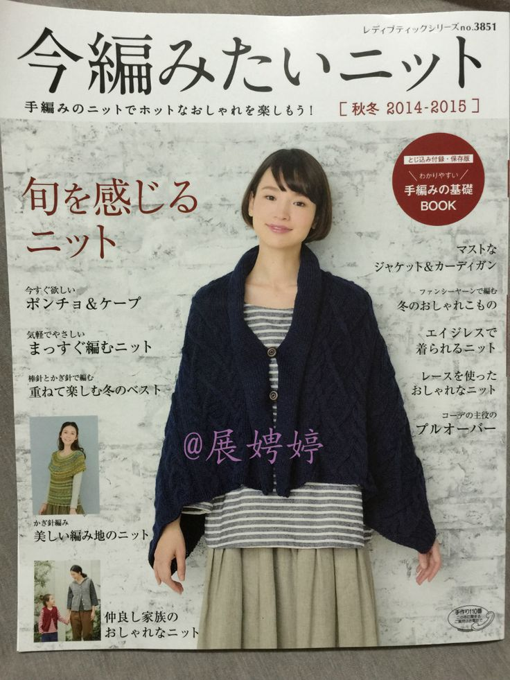 2014-2015 no.3851)-14.10