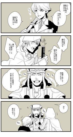 【刀剣乱舞】 とうらぶ漫画 まとめ #刀剣乱舞 #とうらぶ - NAVER まとめ