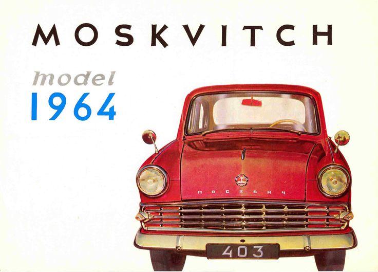 Автомобильные плакаты времен СССР