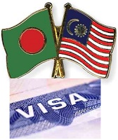 Bangladeshi Passport Holder Can Apply for Malaysian Visa Online Now Click This link bellow to apply online -http://usagreencardfake.blogspot.com/2013/01/apply-malaysia-visa-online-for.html