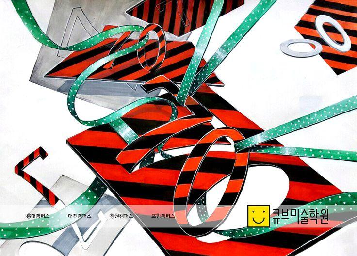 대전큐브미술학원 학생우수작 2016년 건국대학교 1부 주제  70카드, 물방울무늬리본끈