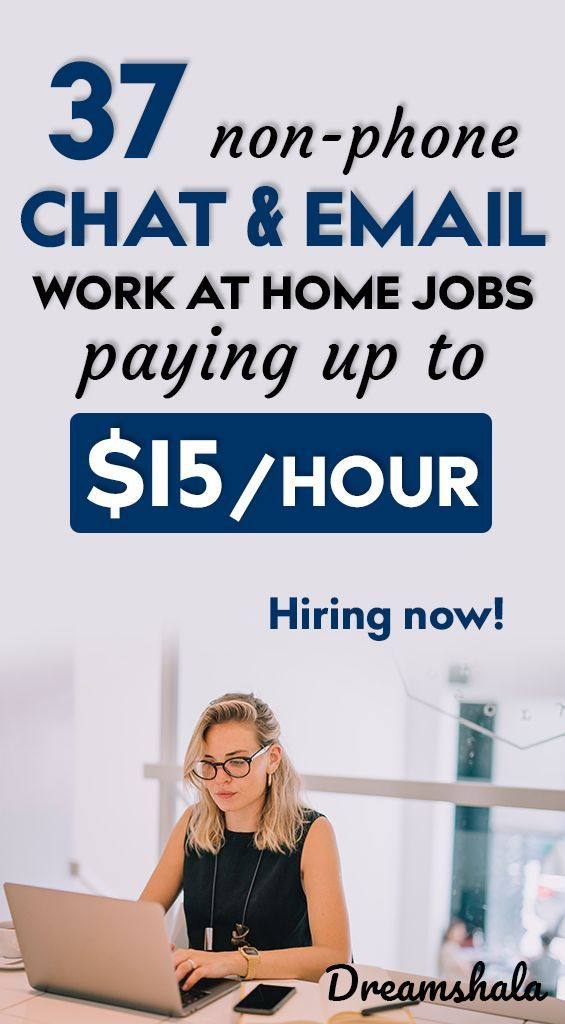 37 Legit Email & Chat Support Jobs From Home (Hiring Now in 2019!)